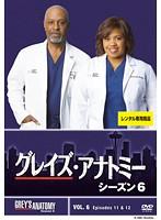 グレイズ・アナトミー シーズン6 Vol.6