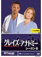 グレイズ・アナトミー シーズン6 Vol.7