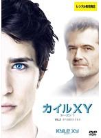 KYLE<カイル>XY シーズン1 Vol.3