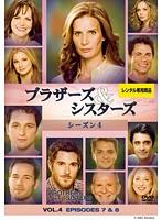 ブラザーズ&シスターズ シーズン4 Vol.4