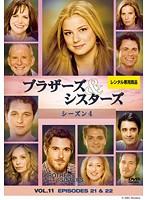 ブラザーズ&シスターズ シーズン4 Vol.11