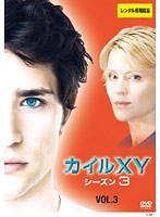 KYLE<カイル>XY シーズン3 Vol.3