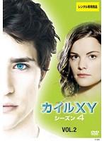 KYLE<カイル>XY シーズン4<ファイナル> Vol.2