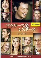 ブラザーズ&シスターズ シーズン3 Vol.7