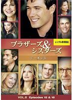ブラザーズ&シスターズ シーズン3 Vol.8
