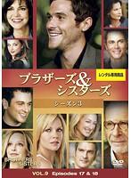 ブラザーズ&シスターズ シーズン3 Vol.9