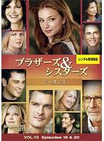 ブラザーズ&シスターズ シーズン3 Vol.10