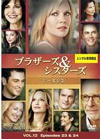 ブラザーズ&シスターズ シーズン3 Vol.12