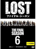 LOST ファイナル・シーズン 1