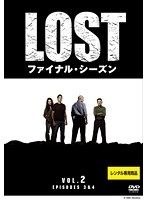 LOST ファイナル・シーズン 2