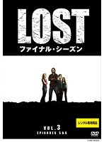 LOST ファイナル・シーズン 3