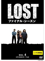 LOST ファイナル・シーズン 4