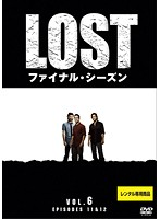 LOST ファイナル・シーズン 6