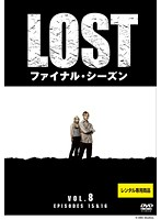 LOST ファイナル・シーズン 8
