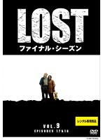LOST ファイナル・シーズン 9