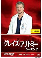 グレイズ・アナトミー シーズン7 Vol.6