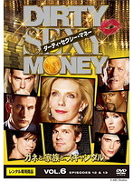 Dirty Sexy Money/ダーティ・セクシー・マネー VOL.6