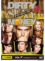 Dirty Sexy Money/ダーティ・セクシー・マネー VOL.7