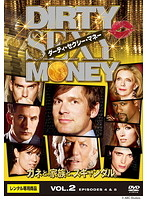 Dirty Sexy Money/ダーティ・セクシー・マネー VOL.2