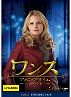 ワンス・アポン・ア・タイム シーズン1 Vol.2