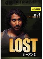 LOST シーズン2 VOL.4