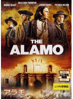 アラモ(2004)
