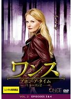 ワンス・アポン・ア・タイム シーズン2 Vol.2