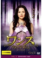 ワンス・アポン・ア・タイム シーズン2 Vol.3
