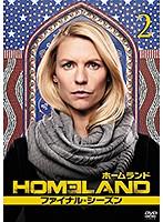 HOMELAND/ホームランド ファイナル・シーズン Vol.2