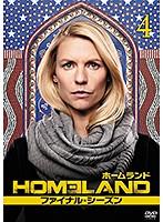 HOMELAND/ホームランド ファイナル・シーズン Vol.4