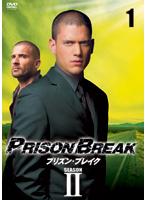 プリズン・ブレイク SEASON2 Vol.01