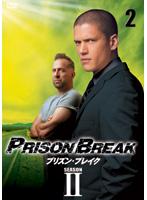 プリズン・ブレイク SEASON2 Vol.02