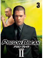 プリズン・ブレイク SEASON2 Vol.03