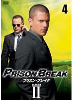 プリズン・ブレイク SEASON2 Vol.04