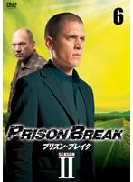 プリズン・ブレイク SEASON2 Vol.06