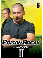 プリズン・ブレイク SEASON2 Vol.08
