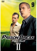 プリズン・ブレイク SEASON2 Vol.09