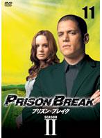 プリズン・ブレイク SEASON2 Vol.11