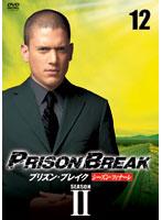 プリズン・ブレイク SEASON2 Vol.12