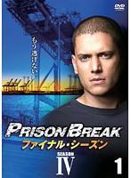 プリズン・ブレイク ファイナル・シーズン Vol.1
