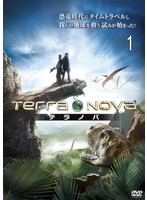 TERRA NOVA テラノバ 1