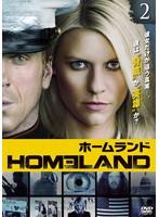 HOMELAND/ホームランド 2