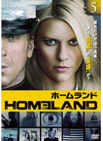 HOMELAND/ホームランド 5
