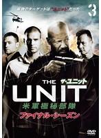ザ・ユニット 米軍極秘部隊 ファイナル Vol.3
