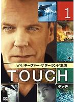 TOUCH/タッチ VOL.1