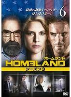 HOMELAND/ホームランド シーズン3 VOL.6