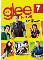 glee/グリー シーズン5 vol.7