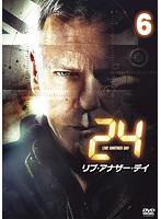 24 トゥエンティ・フォー リブ・アナザー・デイ Vol.6