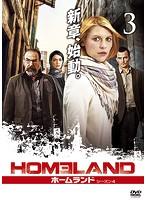 HOMELAND/ホームランド シーズン4 VOL.3