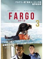FARGO/ファーゴ Vol.3